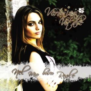 Veronica Vitale - Nel mio bosco Reale (Album Cover)